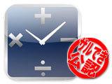 【サルでき公認アプリ】Time/Calc リリース!