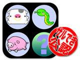 【サルでき公認アプリ】MatchThree リリース!