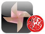 【サルでき公認アプリ】Husya リリース!