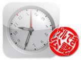 【サルでき公認アプリ】SFHClock リリース!
