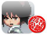 【サルでき公認アプリ】箱庭さん リリース!