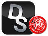 【サルでき公認アプリ】Dance Sounds リリース!