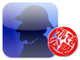 【サルでき公認アプリ】マネー探偵 リリース!