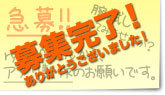 【サルでき公認アプリ】かんたん割勘電卓 のご紹介!