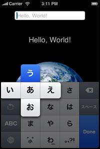 iPhone Simulatorを使ってみよう