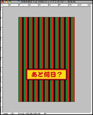 開発基礎トレ3:オリジナル画像への切り替え