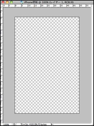 Photoshop入門その2:レイヤーの使い方を覚えよう