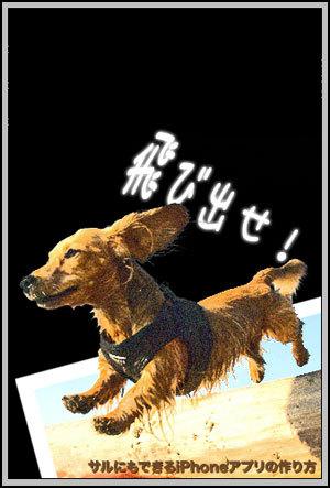 Photoshop入門:フィルタ&完成版ダウンロード