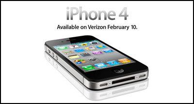 Verizon iPhone 4ってナニよ?