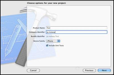 次世代の開発環境、Xcode4速攻レビュー!