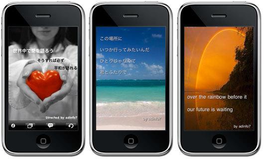 【サルでき公認アプリ】詩を作ろう リリース!