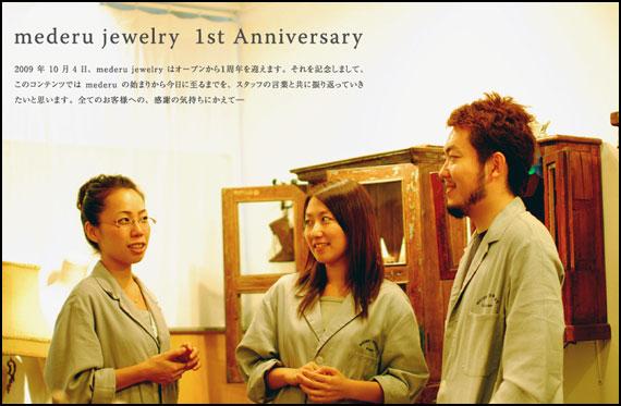 mederu-jewelry