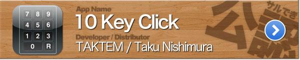 10Key Click